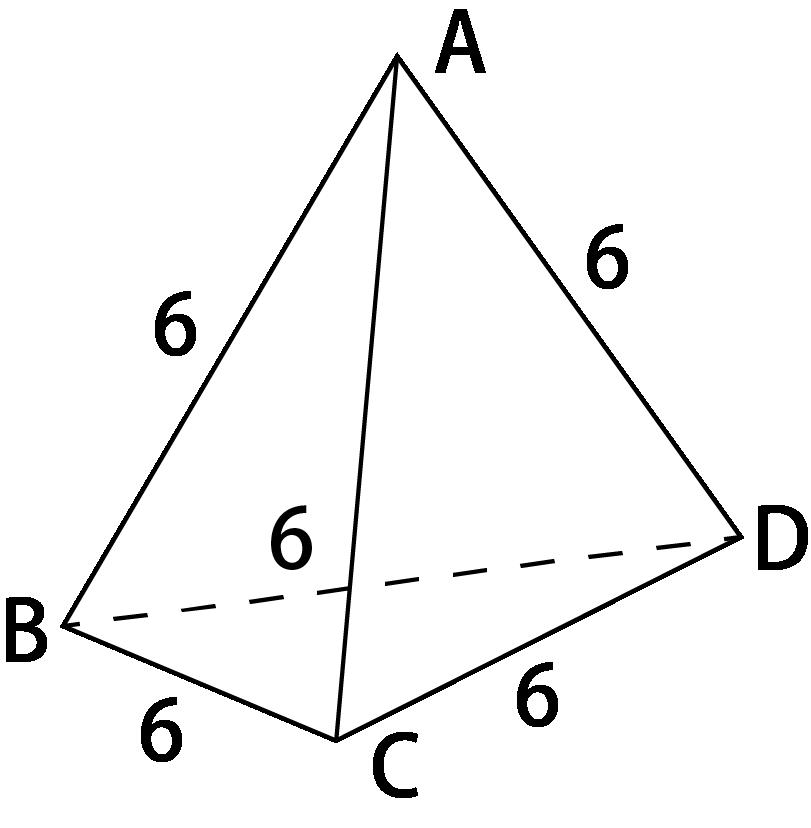 1辺が6の正四面体