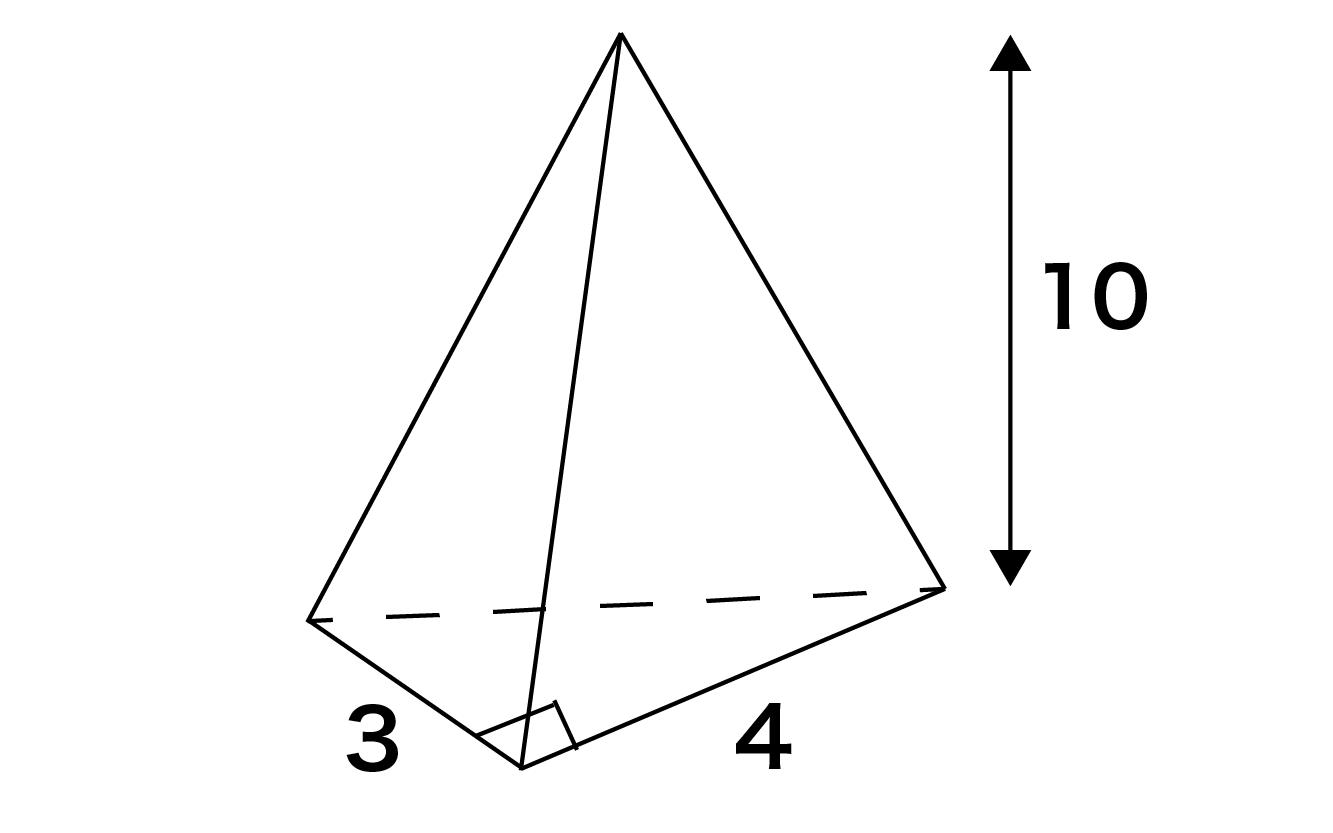 三角錐のイラスト