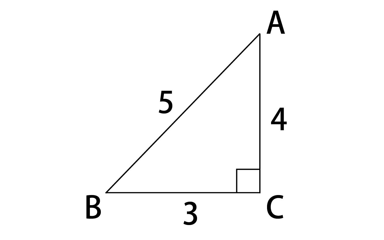AB=5、AC=4、BC=3の直角三角形